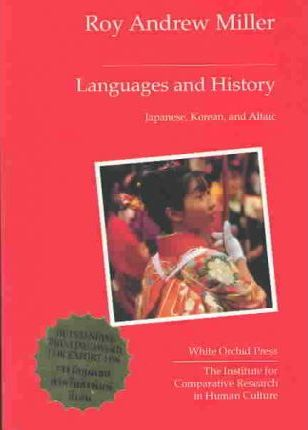 Languages and History