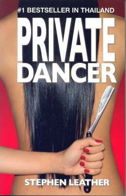Private Dancer Cover Image