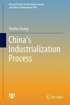 process of industrialization