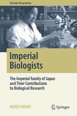 Imperial Biologists