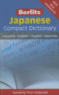 Berlitz Language: Japanese Compact Dictionary: Japanese-English: English-Japanese