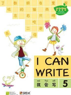 My Fun Chinese: Book 5 : I Can Write