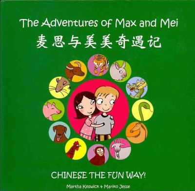 "The Adventures of Max and Mei: ""Max and Mei Meet the Ox"", ""Max and Mei Meet the Rabbit"", ""Max and Mei Meet the Dragon"", ""Max and Mei Meet the Tiger"" Set 3"