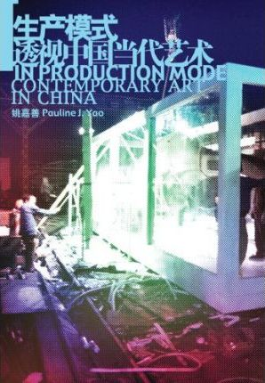 In Production Mode, Contemporary Art in China 2008