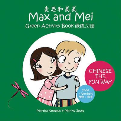 Max & Mei Green Activity Book