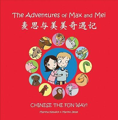 """The Adventures of Max and Mei: """"The Snake and the Shoelace"""", """"The Monkey and the Hat"""", """"The Goat and the Old Man"""", """"The Horse and the Merry-go Round"""" Set 1"""