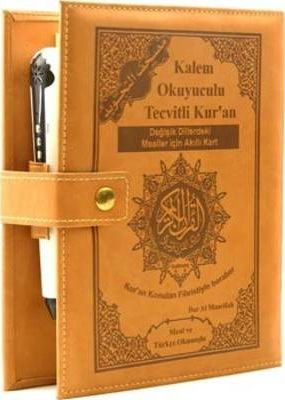 Tajweed Quran with Meaning Translation & Transliteration into Turkish with Read Pen and Smart Card