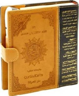 Tajweed Quran with Read Pen and Smart Card