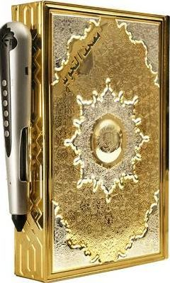 Tajweed Quran with Read Pen - with Smart Card