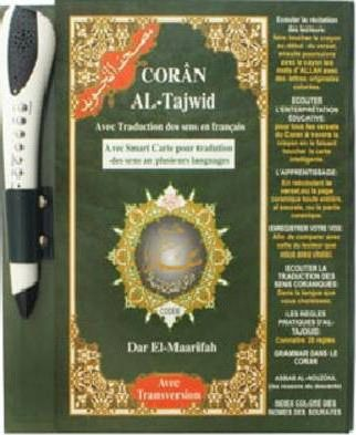 Amma Part with Read Pen and Smart Card - French Transliteration