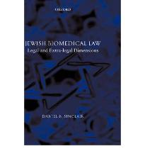 Jewish Biomedical Law: Legal and Extra-Legal Dimensions  Hardcover