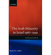 The Arab Minority in Israel, 1967-1991: Political Aspects [Hardcover]