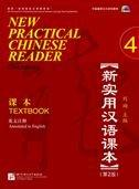 New Practical Chinese Reader: Textbook Volume 4