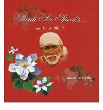 Shirdi Sai Speaks.......Quotes for the Day  Box set   Illustrated  by Sab Ka ...
