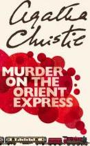 Poirot: Murder on the Orient Express