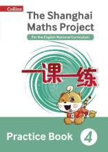 The Shanghai Maths Project Practice Book Year 4: For the English National Curriculum