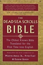 Dead Sea Scrolls Bible
