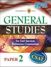 General Studies for Civil Services Preliminary Examination 2012: Paper 2