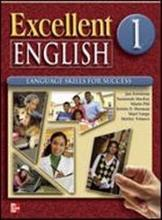 Excellent English Level 1 EZ Test CD-ROM