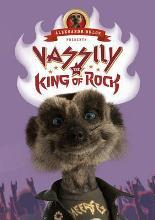 Vassily the King of Rock