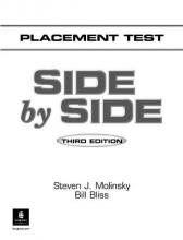Side by Side Placement Test