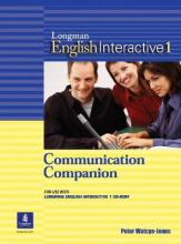 Lei Level 1 Us Communications Companion