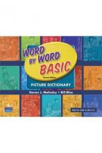Word By Word Basic Picture Dictionary - International