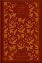 The Sonnets and a Lover\'s Complaint