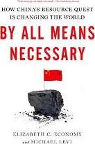 By All Means Necessary