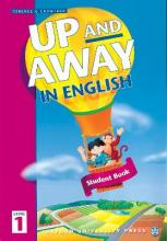 Up and Away in English: 1: Student Book