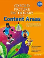 Oxford Picture Dictionary for the Content Areas: Monolingual Dictionary
