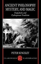 Ancient Philosophy, Mystery and Magic