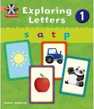 Project X Phonics Pink: Exploring Letters 1