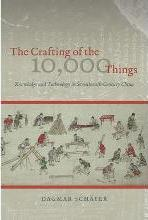 The Crafting of the 10, 000 Things