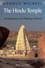 The Hindu Temple