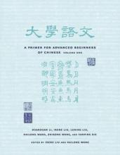 A Primer for Advanced Beginners of Chinese: v. 1 & 2