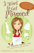 I Want to Get Married!