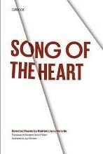 Song of the Heart