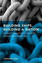 Building Ships, Building a Nation