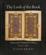 The Look of the Book