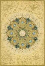 Masterpieces from the Department of Islamic Art in The Metropolitan Museum of Art