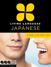 Japanese Complete Course