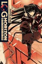 Log Horizon: (Novel) Vol. 6