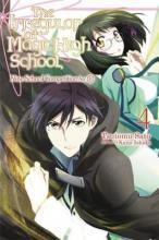 The Irregular at Magic High School: Nine School Competition, Part II Vol. 4