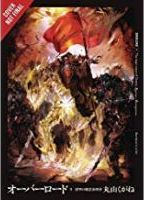 Overlord, Vol. 9 (Light Novel)