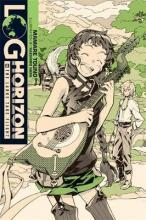 Log Horizon: (Light Novel) Vol. 8