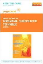 Chiropractic Technique - Elsevier eBook on Vitalsource (Retail Access Card)