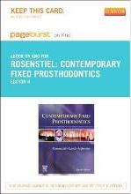 Contemporary Fixed Prosthodontics - Elsevier eBook on Intel Education Study (Retail Access Card)