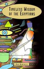 Timeless Wisdom of the Egyptians
