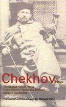 "Chekhov Plays: ""The Seagull"", ""Uncle Vanya"", ""Three Sisters"" and ""The Cherry Orchard"""